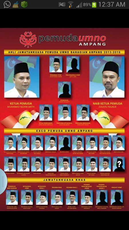 IMG-20131201-WA0003